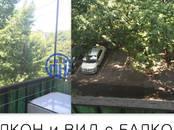Квартиры,  Москва Петровско-Разумовская, цена 7 200 000 рублей, Фото
