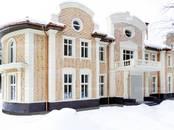 Дома, хозяйства,  Московская область Истринский район, цена 396 170 880 рублей, Фото