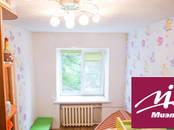 Квартиры,  Московская область Фрязино, цена 2 800 000 рублей, Фото