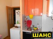 Квартиры,  Московская область Клин, цена 2 500 000 рублей, Фото