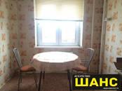 Квартиры,  Московская область Клин, цена 3 070 000 рублей, Фото