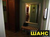 Квартиры,  Московская область Клин, цена 6 800 000 рублей, Фото
