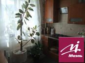 Квартиры,  Московская область Щелково, цена 5 150 000 рублей, Фото