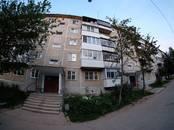 Квартиры,  Пермский край Пермь, цена 430 000 рублей, Фото