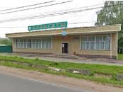 Магазины,  Московская область Балашиха, цена 24 000 000 рублей, Фото