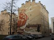 Квартиры,  Санкт-Петербург Другое, цена 1 600 000 рублей, Фото