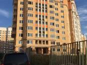 Квартиры,  Москва Царицыно, цена 8 000 000 рублей, Фото