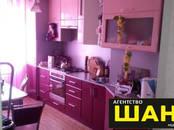 Квартиры,  Московская область Клин, цена 4 800 000 рублей, Фото