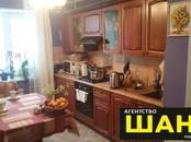 Квартиры,  Московская область Клин, цена 4 400 000 рублей, Фото
