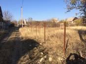 Земля и участки Крым, цена 650 000 рублей, Фото