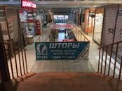 Магазины,  Санкт-Петербург Старая деревня, цена 55 000 рублей/мес., Фото