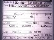 Запчасти и аксессуары,  Газ 12, цена 10 рублей, Фото