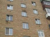 Квартиры,  Московская область Клин, цена 3 950 000 рублей, Фото