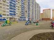 Квартиры,  Новосибирская область Новосибирск, цена 1 145 000 рублей, Фото