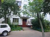 Квартиры,  Москва Нахимовский проспект, цена 5 890 000 рублей, Фото