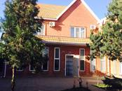 Дачи и огороды,  Краснодарский край Краснодар, цена 16 000 000 рублей, Фото