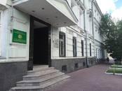Офисы,  Москва Кропоткинская, цена 934 000 рублей/мес., Фото