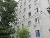 Офисы,  Москва Добрынинская, цена 624 165 000 рублей, Фото