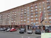 Офисы,  Москва Ленинский проспект, цена 120 000 рублей/мес., Фото
