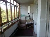 Квартиры Крым, цена 4 300 000 рублей, Фото