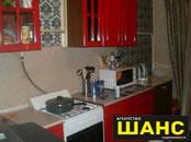 Квартиры,  Московская область Клин, цена 700 000 рублей, Фото