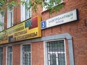Офисы,  Москва Нагорная, цена 140 000 рублей/мес., Фото