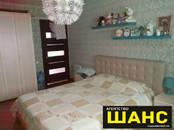 Квартиры,  Московская область Клин, цена 5 300 000 рублей, Фото