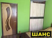 Квартиры,  Московская область Клин, цена 3 650 000 рублей, Фото