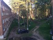 Квартиры,  Московская область Дмитровский район, цена 2 149 000 рублей, Фото