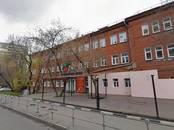 Офисы,  Москва Фили, цена 715 000 рублей/мес., Фото
