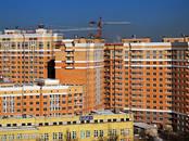 Квартиры,  Москва Царицыно, цена 5 950 000 рублей, Фото
