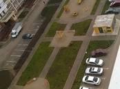 Квартиры,  Краснодарский край Краснодар, цена 2 528 000 рублей, Фото