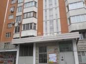 Квартиры,  Москва Петровско-Разумовская, цена 9 900 000 рублей, Фото
