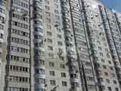 Квартиры,  Москва Пионерская, цена 12 300 000 рублей, Фото
