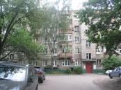 Квартиры,  Москва Выставочная, цена 6 650 000 рублей, Фото