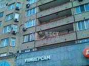 Квартиры,  Москва Бауманская, цена 16 900 000 рублей, Фото