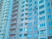 Квартиры,  Московская область Видное, цена 8 500 000 рублей, Фото