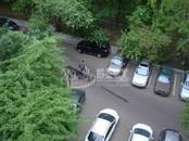 Квартиры,  Москва Нахимовский проспект, цена 5 800 000 рублей, Фото
