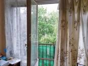 Квартиры,  Москва Новые черемушки, цена 5 800 000 рублей, Фото