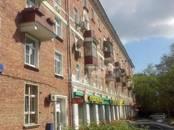 Квартиры,  Москва Кунцевская, цена 9 850 000 рублей, Фото