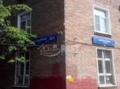 Квартиры,  Москва Славянский бульвар, цена 9 850 000 рублей, Фото