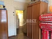 Квартиры,  Москва Баррикадная, цена 22 990 000 рублей, Фото