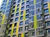 Квартиры,  Москва Фили, цена 20 640 000 рублей, Фото