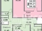 Квартиры,  Москва Юго-Западная, цена 11 030 000 рублей, Фото