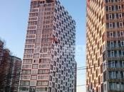 Квартиры,  Москва Нагорная, цена 24 950 000 рублей, Фото