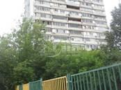 Квартиры,  Москва Севастопольская, цена 9 600 000 рублей, Фото