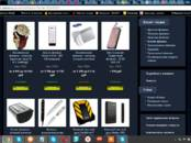 Интернет-услуги Администрирование, цена 57 000 рублей, Фото