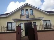 Дома, хозяйства Крым, цена 380 000 y.e., Фото