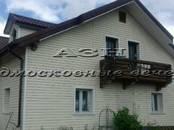 Дома, хозяйства,  Московская область Химки, цена 18 200 000 рублей, Фото