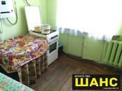 Квартиры,  Московская область Клин, цена 1 050 000 рублей, Фото